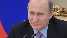 Президент РФ Владимир Путин проводит совещание с членами правительства РФ. 26 апреля 2017