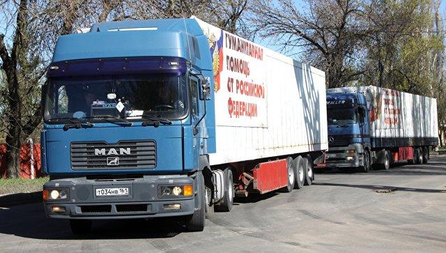 МЧС направило в Донбасс колонну с гуманитарной помощью