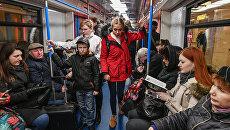 В московском метро. Архивное фото