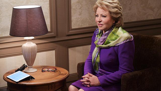 Матвиенко предложила нерассчитывать наскорое снятие санкций