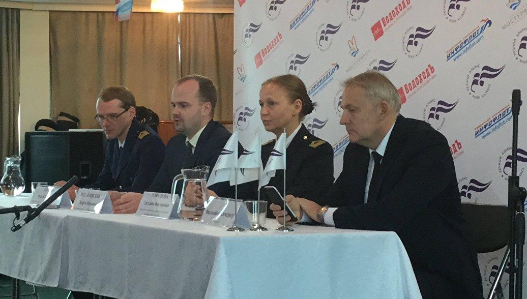 Пресс-конференция Речной Альянс