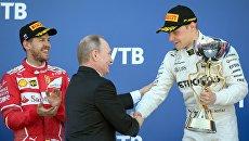 Президент РФ В. Путин посетил гонки российского этапа чемпионата мира Формулы-1 в Сочи