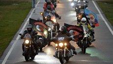 Участники мотоклуба Ночные волки. Архивное фото