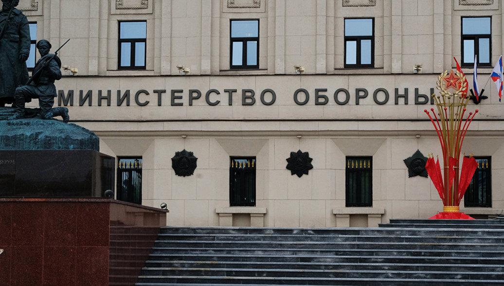 Минобороны Российской Федерации планирует создание лёгкого самолёта радиолокационного дозора
