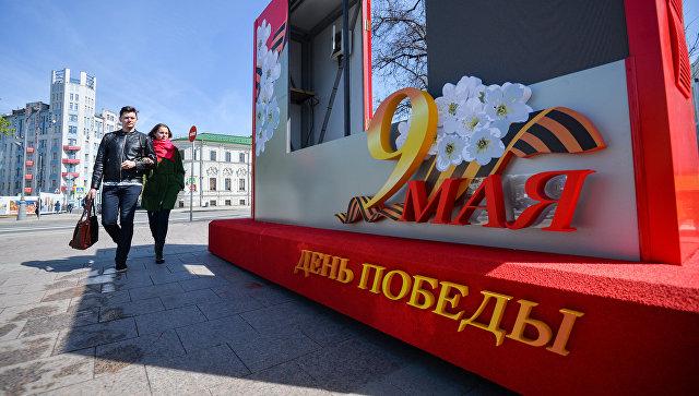 Украшение Москвы к празднованию 72-й годовщины Победы в Великой Отечественной войне