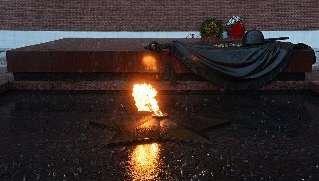 Вахта памяти. Вечный огонь. Архивное фото