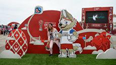Открытие Парка Кубка конфедераций 2017 в Сочи