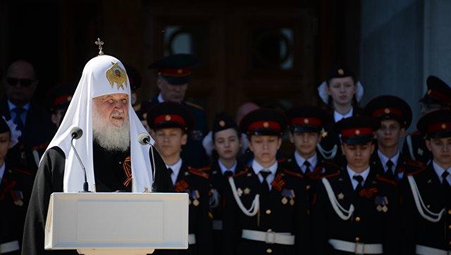 Патриарх Кирилл призвал граждан России  сохранять единство