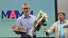 Специальный фотокорреспондент МИА Россия сегодня Рамиль Ситдиков. Архивное фото