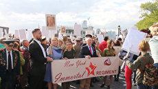 Русские ньюйоркцы под песню Журавли почтили память советских воинов