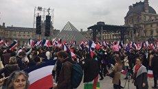 Обстановка на площади у Лувра, где ожидается Макрон при объявлении результатов выборов во Франции