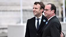 Франсуа Олланд и Эммануэль Макрон. Архивное фото
