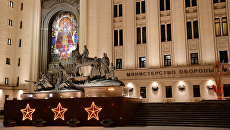 Здание министерства обороны РФ на Фрунзенской набережной в Москве. Архивное фото