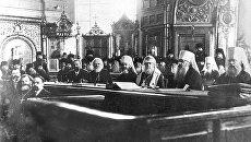 Заседание Поместного собора Русской православной церкви в Соборной палате Московского епархиального дома. 1917 год