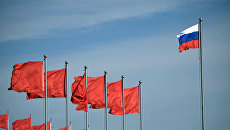 Флаги Китая и России. Архивное фото