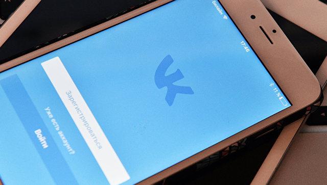 В Китае разблокировали «ВКонтакте»