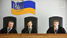 Заседание Оболонского суда Киева по делу бывшего президента Украины Виктора Януковича. 18 мая 2017