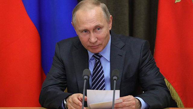 Путин поручил увеличить использование отечественной высокотехнологичной продукции