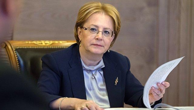 Руководитель Министерства здравоохранения РФпризвала молодежь уделять больше внимания профилактике инсульта