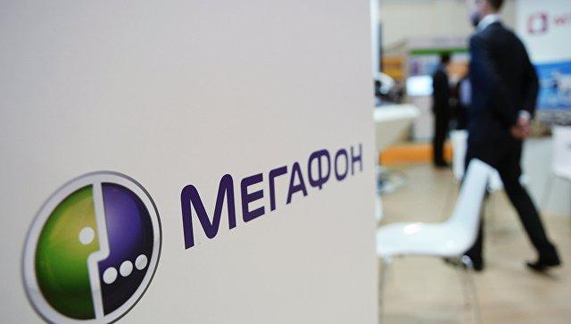 Логотип оператора мобильной связи Мегафон. Архивное фото
