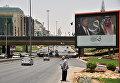 Плакат с изображением президента США Дональда Трампа и короля Саудовской Аравии Салмана бен Абдель Азиз Аль Сауда в Эр-Рияде