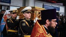 Прибытие ковчега с мощами святителя Николая Чудотворца в Москву