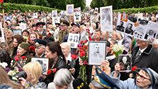 Участники акции Бессмертный полк в Киеве. Архивное фото