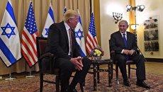 Визит Дональда Трампа в Израиль. Архивное фото