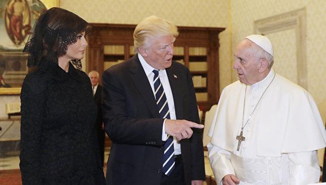 Папа Римский встретился с Трампом и спросил у Меланьи, что у них было на ужин