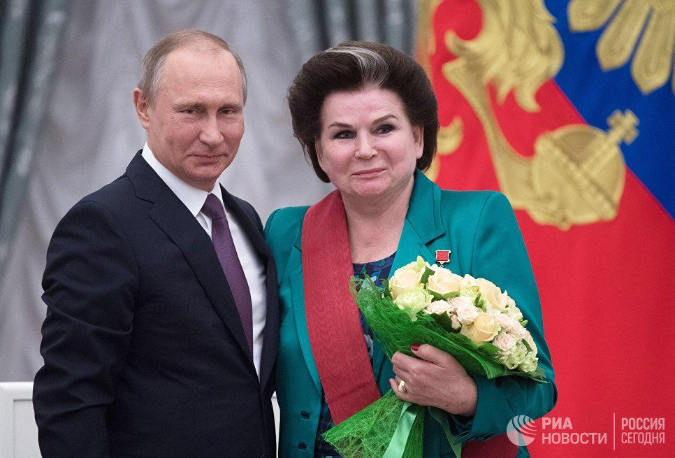 https://cdn4.img.ria.ru/images/149501/57/1495015749.jpg