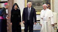 Папа Римский Франциск и президент США Дональд Трамп с супругой Меланьей в Ватикане