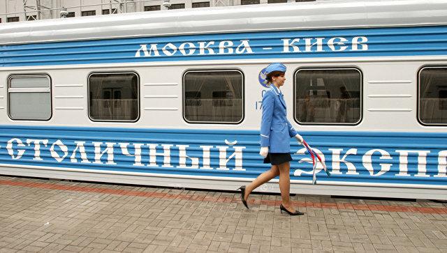 Поезд Москва - Киев на Киевском вокзале