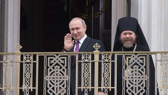 Президент РФ В. Путин посетил московский Сретенский монастырь