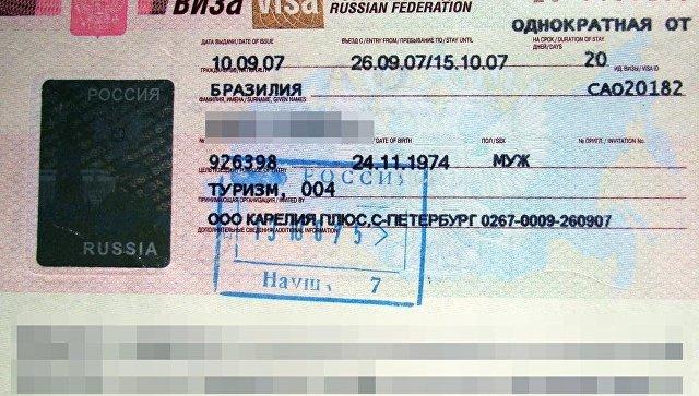 В России появилась новая виза для временно проживающих иностранцев