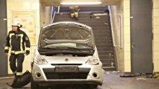 В Берлине водитель авто заехал в метро, уходя от ДТП с велосипедом. Скриншот видео