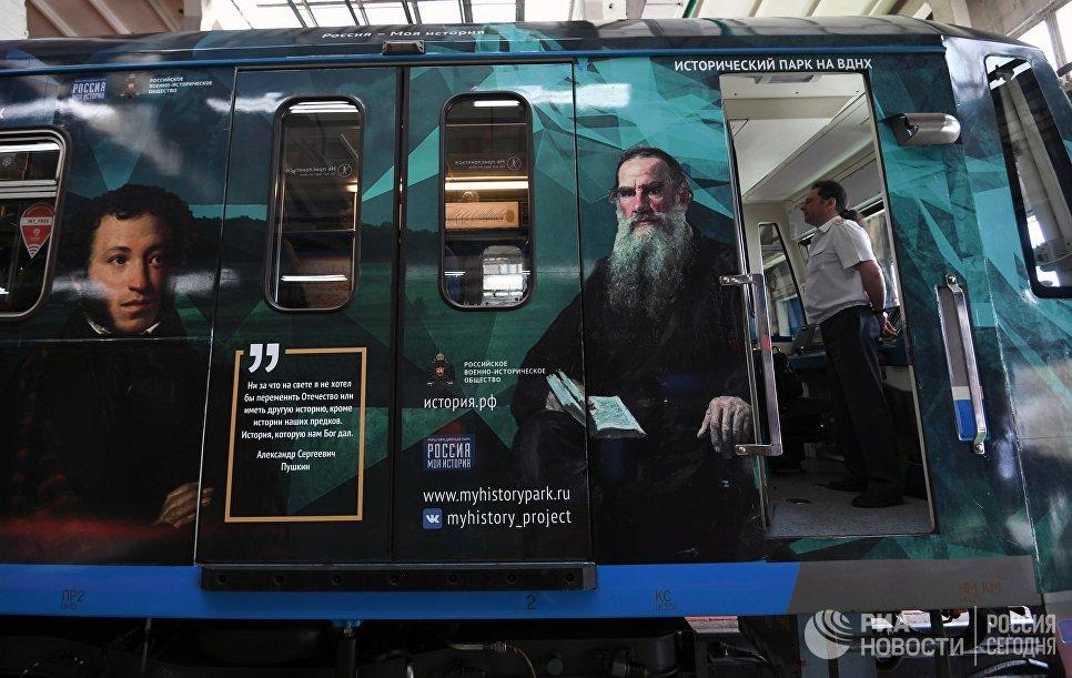 Тематический поезд «Россия— Моя история» начал курсировать встоличном метро
