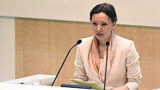 Уполномоченный при президенте РФ по правам ребенка Анна Кузнецова во время заседания на тему: Формирование современной системы безопасного отдыха и оздоровления детей