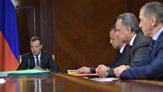 Председатель правительства РФ Дмитрий Медведев проводит совещание с вице-премьерами РФ. 29 мая 2017