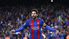Нападающий футбольного клуба Барселона Лионель Месси. Архивное фото
