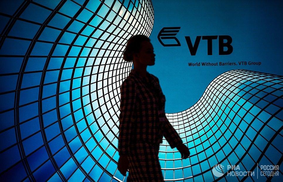 Павильон группы ВТБ в Экспофоруме накануне открытия Санкт-Петербургского международного экономического форума 2017