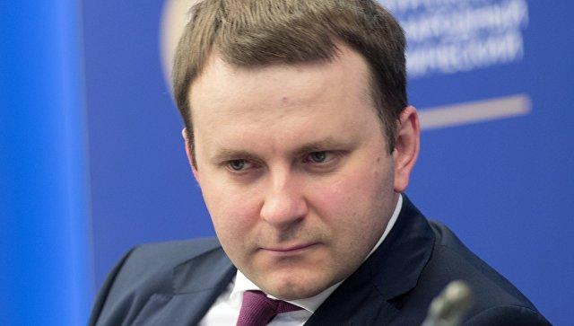 Орешкин: финансовая политика РФ перестала зависеть отнефтяных цен