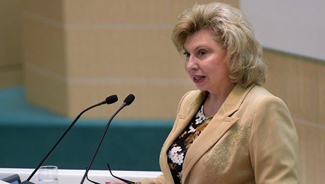 Москалькова: в Российской Федерации  должен быть создан центр полечению детей отигромании