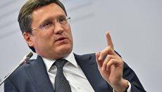 Министр энергетики РФ, член совета директоров ПАО НК Роснефть Александр Новак. Архивное фото