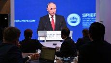 Трансляция выступления президента РФ Владимира Путина на пленарном заседании Санкт-Петербургского международного экономического форума 2017. 2 июня 2017