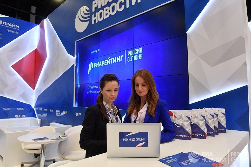 Стенд Международного информационного агентства Россия сегодня в Экспофоруме на Санкт-Петербургском международном экономическом форуме 2017