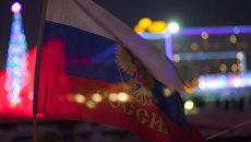 Эксперты разошлись во мнениях по оценке РФ как несвободной страны