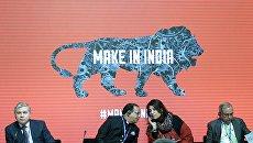 Бизнес-диалог Россия - Индия: успешные бизнес-кейсы в рамках Санкт-Петербургского международного экономического форума 2017.  День второй
