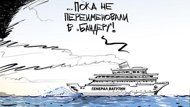 https://cdn4.img.ria.ru/images/149595/30/1495953044.jpg