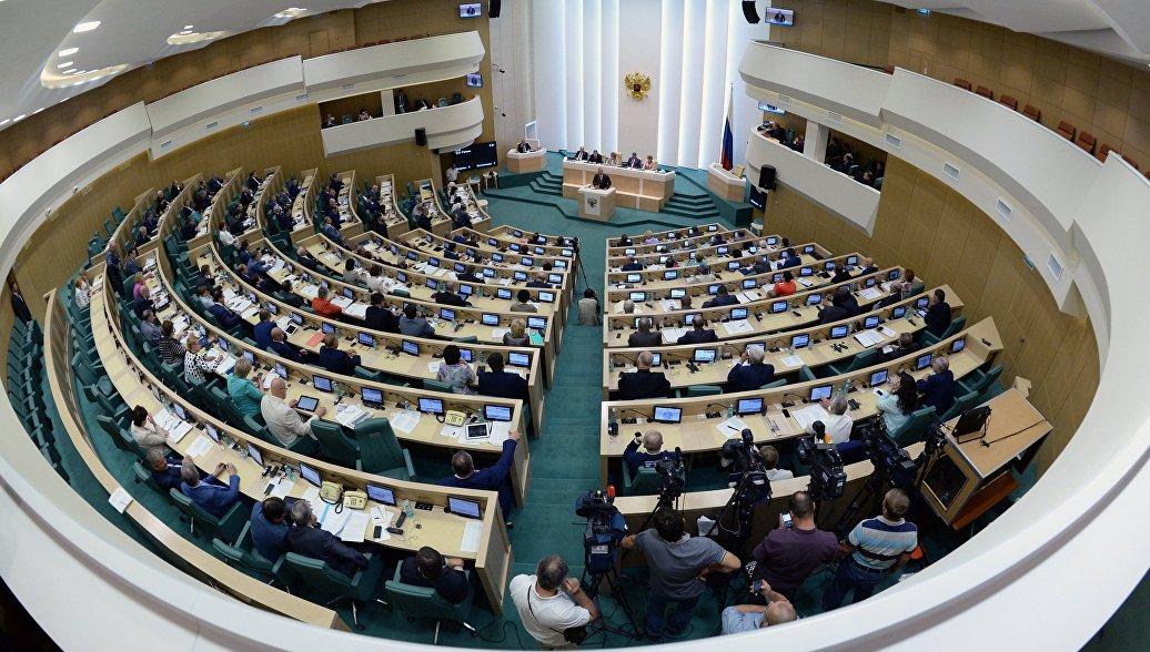 В СФ не поддерживают предложения об уголовном наказании за криптовалюты