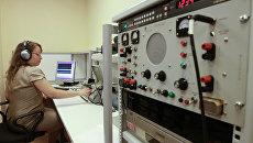 В отделе исследования информации параметрических и звуковых регистраторов МАК